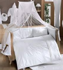 Комплекты в кроватку <b>Kidboo</b>