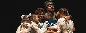 Главная :: Центральный академический театр <b>Российской Армии</b>