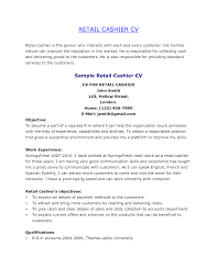 resume examples retail cashier work expeirence sample resume cashier customer service objective sample resume