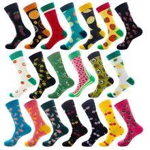 Мужские носки с бесплатной доставкой в Нижнее белье и ...