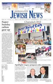 jacksonville jewish news by jewish jacksonville news jacksonville jewish news 2012 by jewish jacksonville news issuu