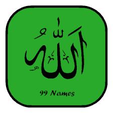 """Résultat de recherche d'images pour """"allah"""""""