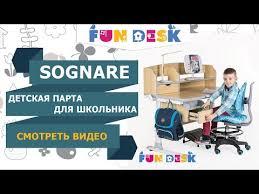 Видеозаписи Эстар-мебель для дома, парты,столы и стулья ...