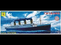 "Обзор <b>модели</b> корабля ""Титаник"" - YouTube"