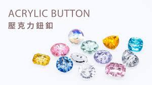 Stunning <b>Acrylic Crystal Button</b>. Perfect for <b>Embellishing</b> Shirt ...