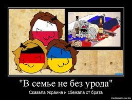 АвтоМайдан навестит Богатыреву: Минздрав давит на врачей Чорновол, чтобы раньше выгнали ее на улицу - Цензор.НЕТ 5303