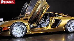<b>Lamborghini</b> из золота: <b>игрушка</b> за 200 000 фунтов - YouTube