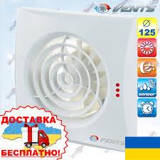 Купить <b>VENTS Квайт</b> 125 ТН - акция и скидки на <b>вентилятор</b> для ...