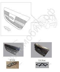 <b>Решетка радиатора Chery Tiggo</b> 2.4