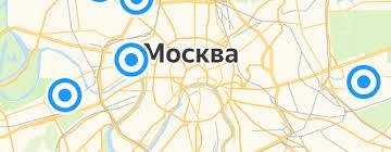 «Омолаживающий гель - <b>желе</b> для <b>умывания</b> Novosvit Snail ...