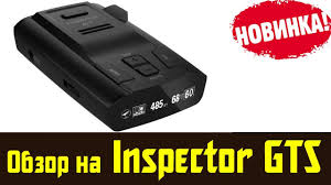 <b>Радар детектор Inspector GTS</b> обзор и честный отзыв - YouTube
