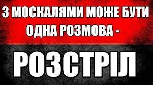 В Донецкой области обнаружен тайник со снарядами для гранатомета и пушки - Цензор.НЕТ 82