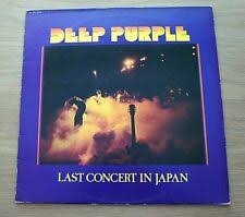 Vinyl Japan <b>Deep Purple</b> Vinyl Records for sale   eBay