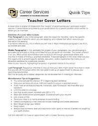 s rep cover letter resume cover letters nursing cover payroll specialist cover letter sample my throughout incredible s representative cover letter