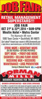 is my life employment forman mills job fair at employment forman mills job fair 10 21 10 22 at westin hotel southfield