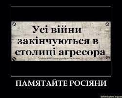 Среди боевиков растет недовольство невыплатами, все больше дезертиров. Кремль вынужден рассчитывать только на россиян, - Лысенко - Цензор.НЕТ 8947