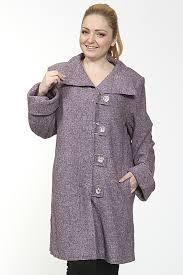 <b>Пальто Анора</b> 033230b4 купить по доступной цене 4990 р. и ...