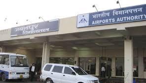 Aeropuerto de Jabalpur