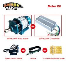 60V3000W Tricycle Brushless Motor Gear BLDC Cargo motor hub ...