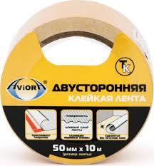 """<b>Лента двусторонняя клейкая</b> """"Aviora"""", на <b>ТК</b> основе, цвет: желтый ..."""