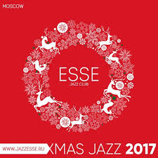 <b>Cigar Hall</b> &quot;Merry Christmas, Baby&quot; by ESSE jazz club on ...