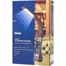 <b>Настольная лампа</b> светодиодная <b>Uniel</b> TLD-542, 300 Лм, 5000K в ...