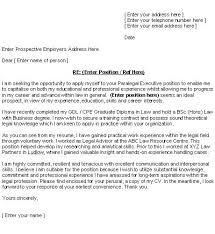 cover letter retail uk teodor ilincai sample application cover letter for resume