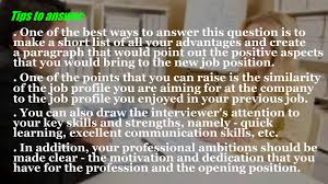 hca holdings interview questions