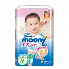 <b>Трусики Moony</b> - цена, купить японские подгузники-<b>трусики</b> Муни ...