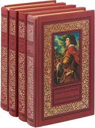 Книга «<b>Александр Дюма</b> (<b>комплект из</b> 4 книг)» АлександДюма ...