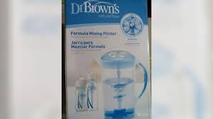 <b>Кувшин миксер для детской молочной</b> смеси купить в Муроме ...