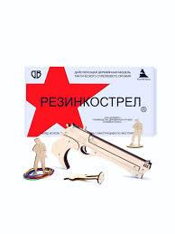 Пистолет-<b>резинкострел</b> девил <b>Резинкострел</b> 11197022 в ...