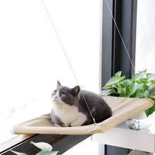 Купите <b>Гамак</b> Для Кошки — мегаскидки на <b>Гамак</b> Для Кошки ...