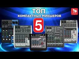 Микшерный <b>пульт BEHRINGER XENYX QX1002USB</b> - YouTube