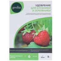 <b>Удобрения</b> для растений в Москве – купите в интернет-магазине ...