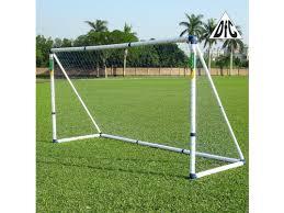 Купить <b>ворота футбольные DFC</b> Goal 7366A Multi-Purpose 12 ...