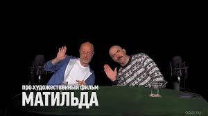 <b>Дмитрий Пучков</b> и <b>Клим</b> Жуков про художественный фильм ...