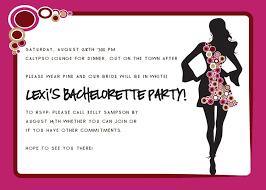 Funny Party Invitations - Invitation Templates