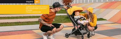 Официальный магазин брендов <b>Baby Design</b> и Espiro прямого ...