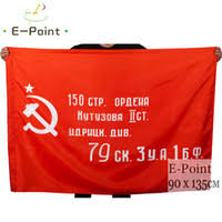 Wholesale Custom <b>soviet</b> flag - Buy Cheap Design <b>soviet</b> flag 2019 ...