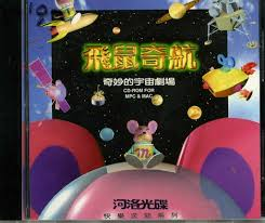 Video game:Title is written in gold and <b>white Chinese</b> kanji ...