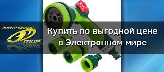 <b>Набор для полива Verto</b> (15G712) купить   ELMIR - цена, отзывы ...
