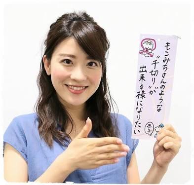 かわいい郡司恭子