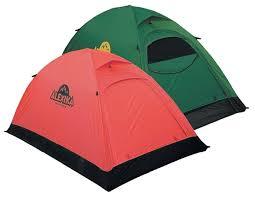 <b>Палатка</b> SUPER LIGHT 2 orange, 200x115x90 – Telegraph