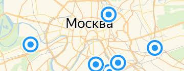 «Шторы <b>голубые</b>» — Шторы — купить на Яндекс.Маркете