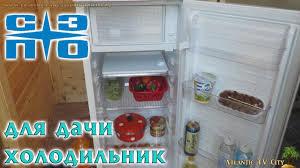 Холодильник для дачи Однокамерный холодильник <b>Саратов 451</b> ...