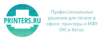 Онлайн каталог товаров Расходные материалы <b>OKI</b>