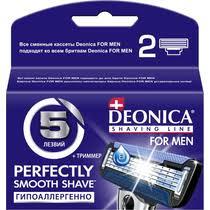 <b>Кассеты Deonica For Men</b> для бритвенного станка 5 лезвий 2 шт ...