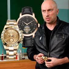 Наручные <b>часы Roamer</b> 508.293.41.05.05 — купить в интернет ...