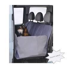 Накидка <b>Comfort Address</b> для перевозки собак в салоне, серый ...
